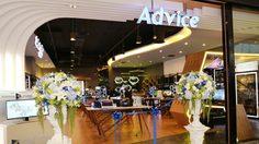 แอดไวซ์ ทุ่มงบ เปิดแฟล็กชิปสโตร์แห่งแรกในไทย พร้อมปรับโลโก้ และสโลแกนธุรกิจใหม่