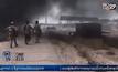 IS เผาโรงกลั่นน้ำมันใหญ่สุดในอิรัก