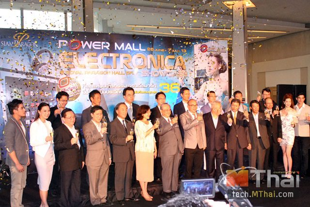 Power Mall Electronica Showcase 2013 073