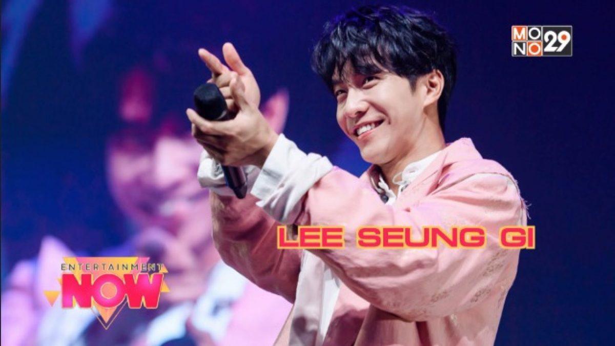 บรรยากาศงาน 2019 LEE SEUNG GI ASIA FANMEETING 'VAGABOND VOYAGE'