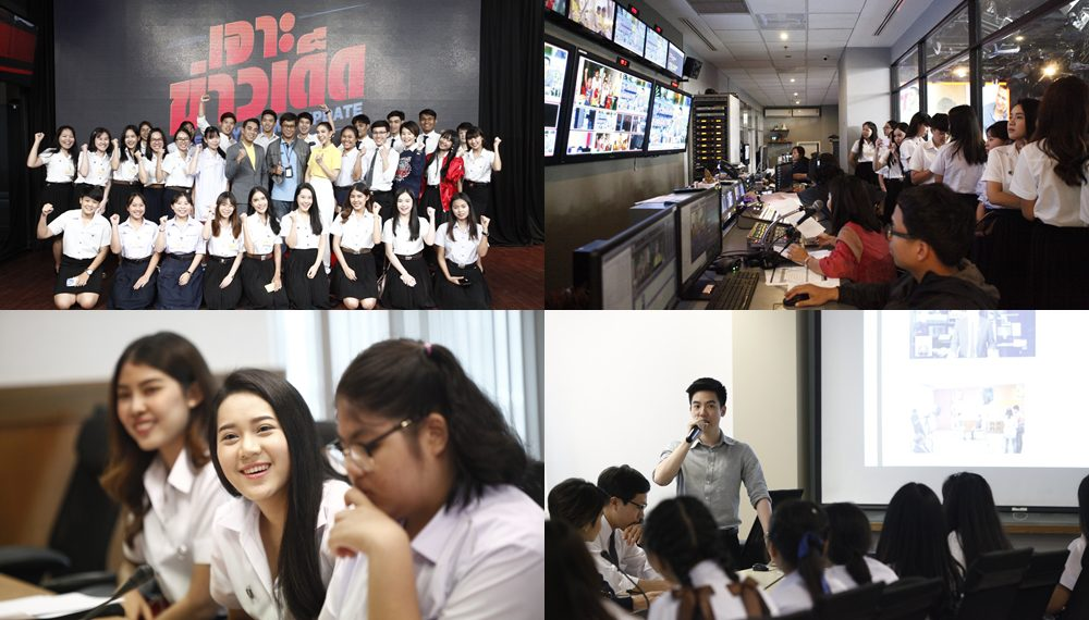Free Workshop ผู้ประกาศข่าว Campus Star Young Reporter Season 2