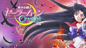 Sailor Moon Crystal ประกาศทำอนิเมะซีซั่น 2