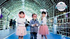 ปีใหม่นี้ต้องไป นครพนม Winter Festival ตอน หนาวลมชมโขง