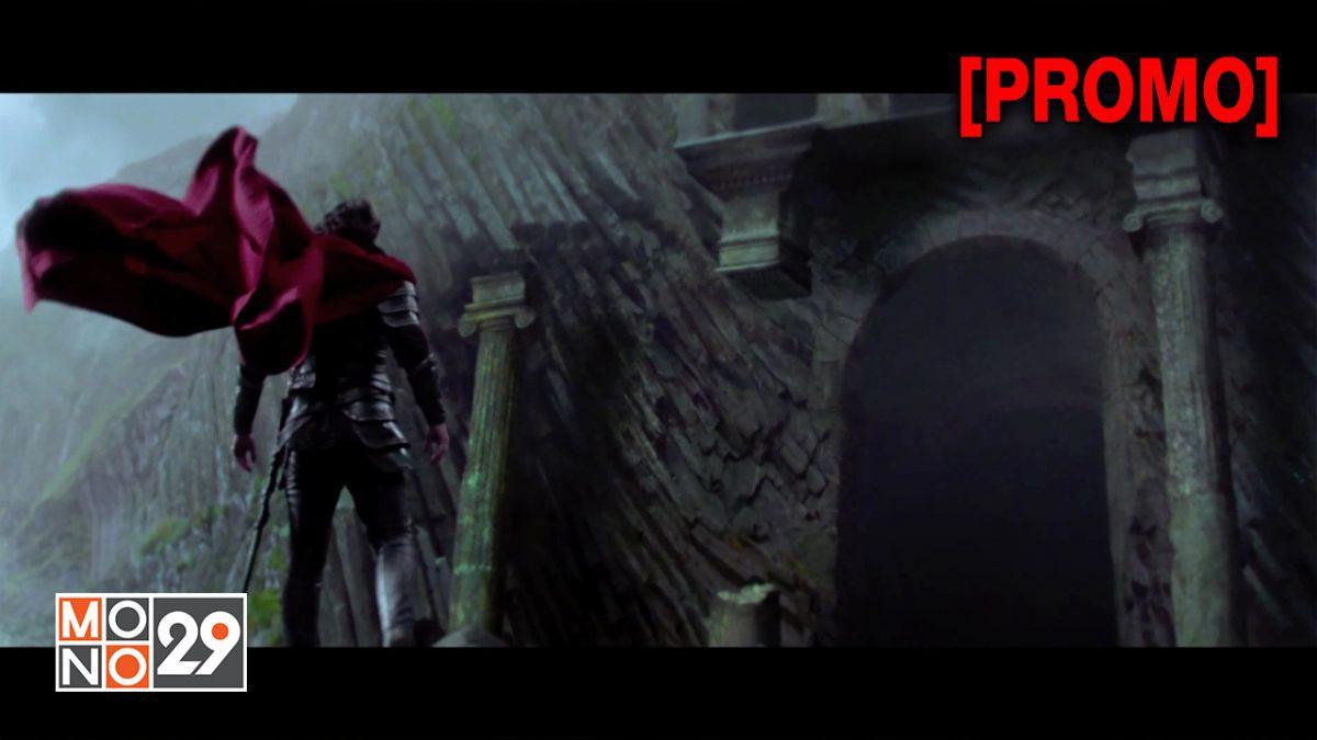Dracula Untold แดร็กคูล่า ตำนานลับโลกไม่รู้ [PROMO]