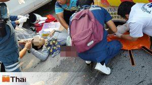 วอนช่วย! 'น้องพิม' สาววัย 17 ถูกรถพ่วงทับขาขาด(คลิป)