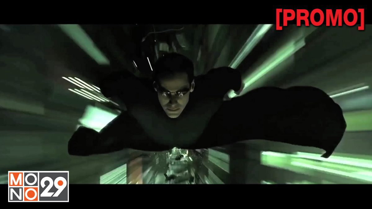 The Matrix Reloaded สงครามนุษย์เหนือโลก ภาค 2 [PROMO]