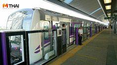 เผยความคืบหน้า การก่อสร้างรถไฟฟ้า ในกรุงเทพฯ-ปริมณฑล