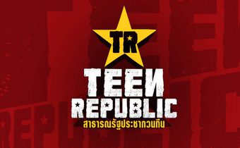 Teen Republic