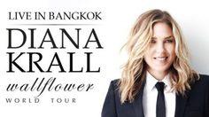 ประกาศผลผู้โชคดีได้รับบัตร Diana Krall Wallflower World Tour