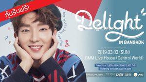"""ร่วมสนุกชิงบัตรคอนเสิร์ต อีจุนกิ """"2018-19 LEE JOONGI ASIA TOUR 'DELIGHT' in Bangkok"""""""