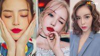 วิธีทาลิปแบบเบลอๆ สไตล์สาวเกาหลี สร้างปากให้อวบอิ่ม ดูเป็นธรรมชาติ น่าจุ๊บสุดๆ