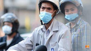 สธ. เข้มมาตรการเฝ้าระวัง-ดูแลสุขภาพประชาชน จากสถานการณ์ฝุ่นละออง PM2.5