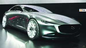 Mazda เผยโฉมรถตัวต้นแบบ RX-VISION และ VISION COUPE ที่งาน DESIGN FORUM
