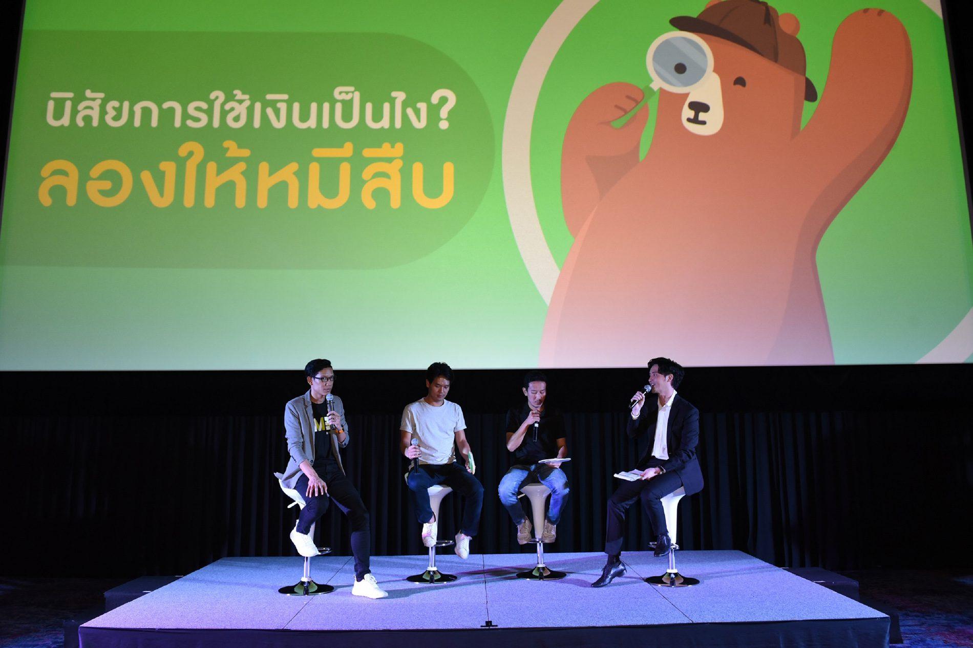 GoBear เปิดผลสำรวจล่าสุด อะไรทำให้คนไทยไม่บรรลุเป้าหมายทางการเงิน
