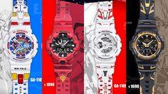 G-Shock x Gundam รุ่นพิเศษครบรอบ 40 ปี จัดเต็ม 4 แบบ แฟนพันธ์ุแท้กระเป๋าเงินสั่นสะท้าน
