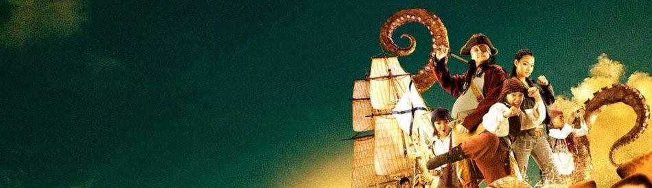 สลัดตาเดียวกับเด็ก 200 ตา Pirate of the Lost Sea