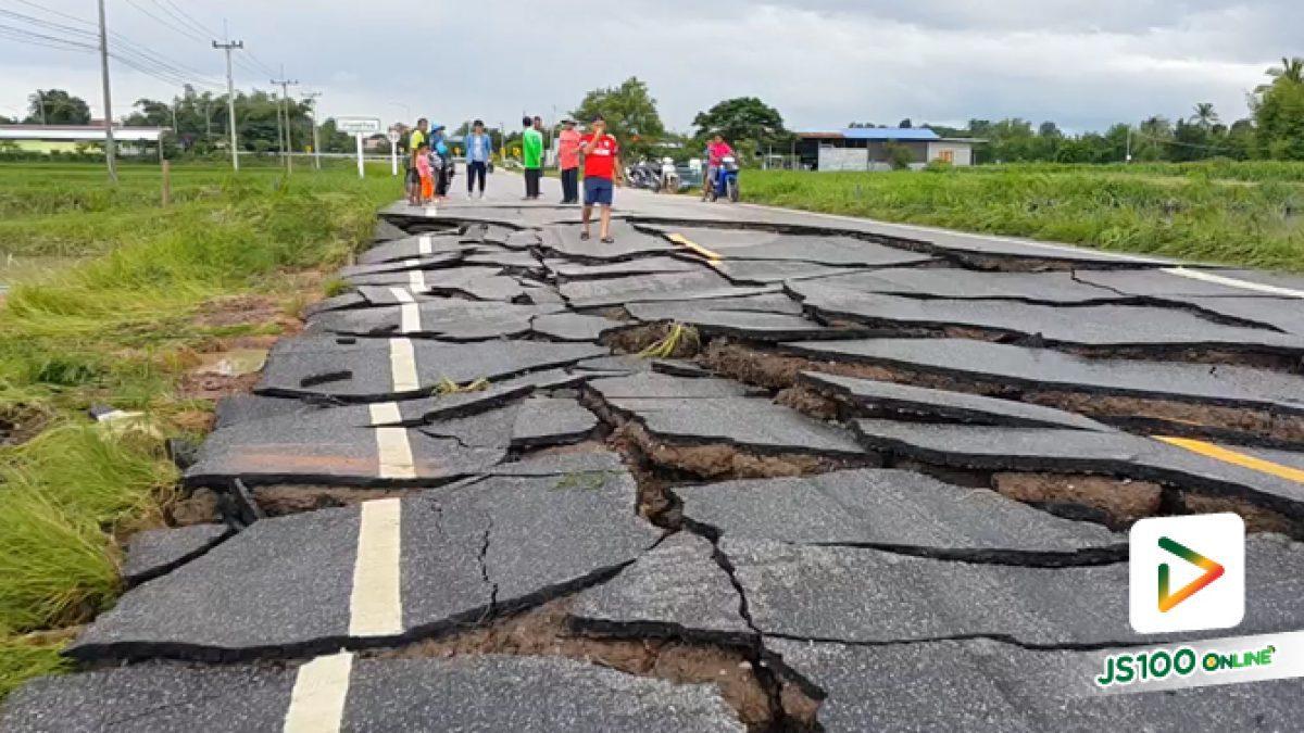 ถนนบรบือ-นาดูน จ.มหาสารคาม ถูกน้ำพัดกัดเซาะจนแตกเสียหาย รถผ่านไม่ได้ (02-09-62)