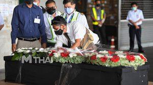 รับศพ 2 แรงงานไทยเสียชีวิตที่อิสราเอลกลับประเทศไทย