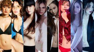 ฉ่ำใจ! 8 สาวตัวท็อปโชว์เซ็กซี่ฝุ่นตลบใน Alure Vol.85 ประจำเดือนแห่งความรัก