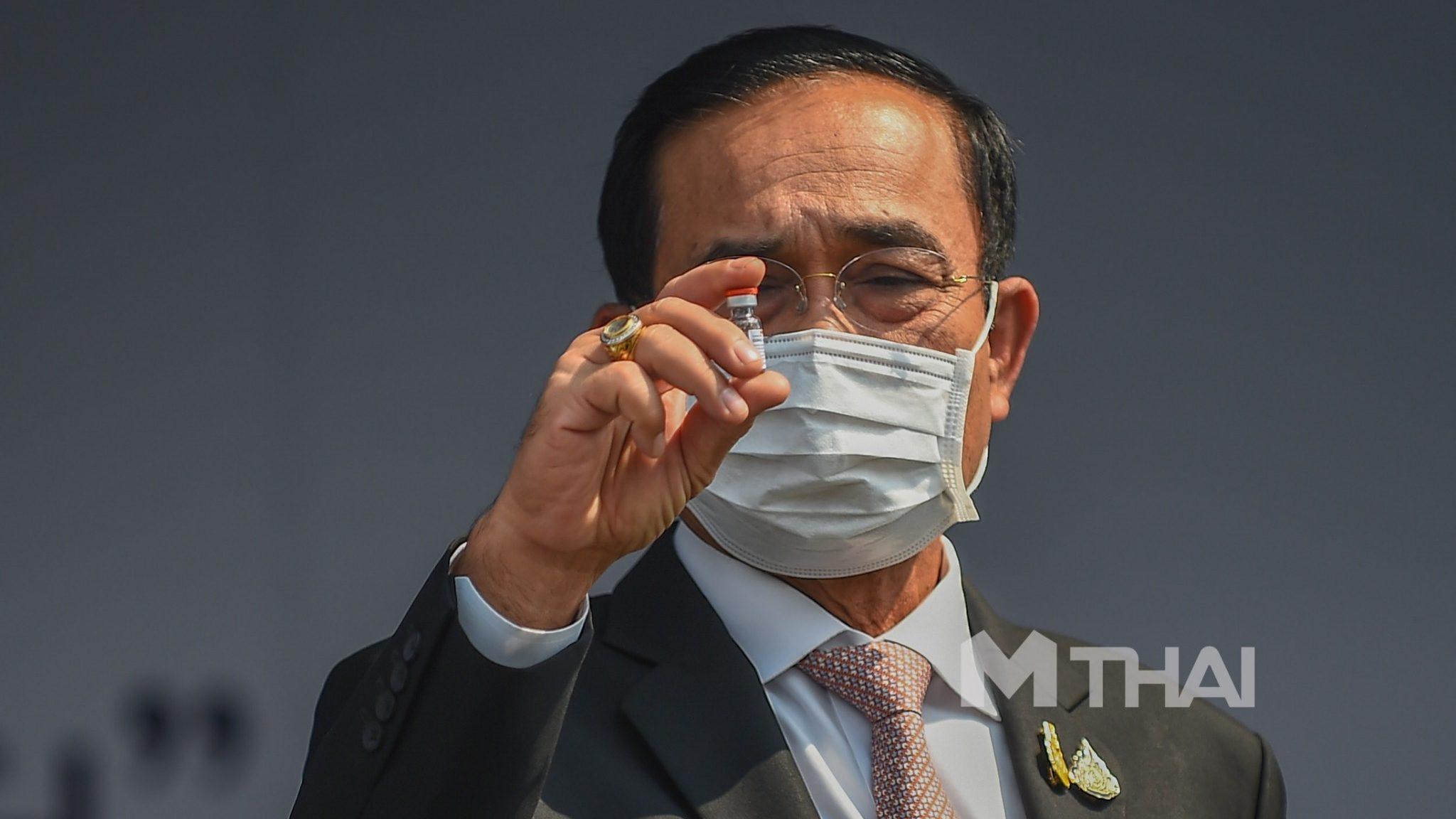 'วัคซีนโควิด' ถึงไทยแล้ว นายกฯ รับมอบถึงสนามบินสุวรรณภูมิ