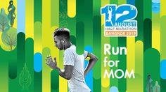 มหกรรมเดิน-วิ่งการกุศลเฉลิมพระเกียรติวันแม่ 12 สิงหา ฮาล์ฟ มาราธอน กรุงเทพฯ 2019