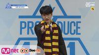 แนะนำตัวผู้เข้าแข่งขัน | 'อี อูจิน' 이우진 I จากค่าย Maroo Entertainment 190314 EP.0