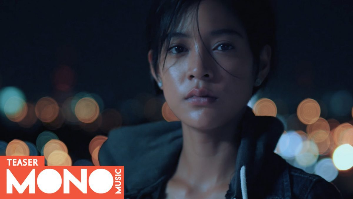 คนที่ฉันรอ Ost. รสรินล่าแวมไพร์ (Bangkok Vampire) - มน Room39 [Teaser]
