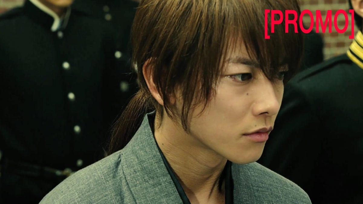 Rurouni Kenshin 2: Kyoto Inferno รูโรนิ เคนชิน เกียวโตทะเลเพลิง [PROMO]