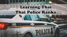 Thai Police Ranks