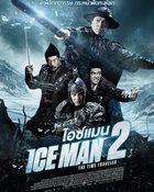 ไอซ์แมน 2 Iceman: The Time Traveler