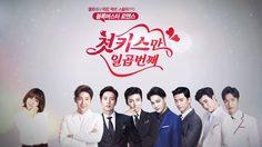 เรื่องย่อซีรี่ย์เกาหลี Seven First Kisses