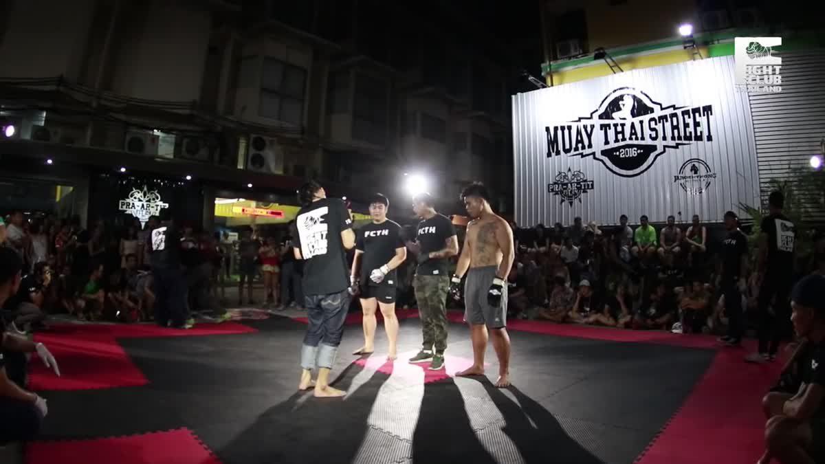 Fight Club Thailand สงกรานต์สาดหมัด บอส ม้ามืด(B.Dark horse) x เจ็กดล ชิวเล้ง(Jekdol) คู่ที่254.mp4