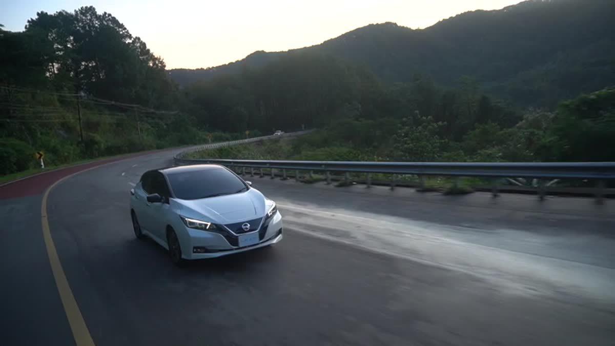 Nissan LEAF Drive to ดอยอินทนนท์
