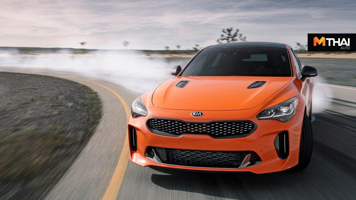 2020 Kia Stinger GTS รุ่นพิเศษ สปอร์ตซีดานตัวเเรง ผลิตเพียง 800คันทั่วโลก
