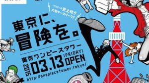 Tokyo One Piece Tower สวนสนุกวันพีซแห่งแรก ใกล้เข้ามาแล้ว