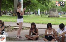 สังคมออนไลน์ในคิวบา