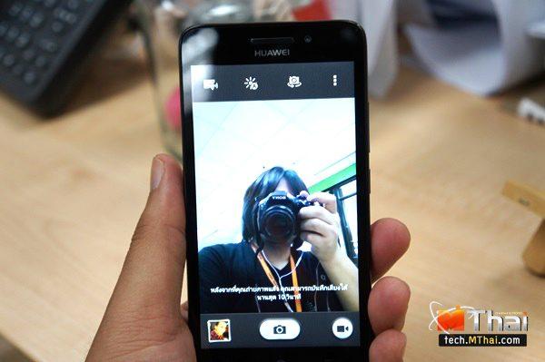 Review-Huawei-G620S-body-016