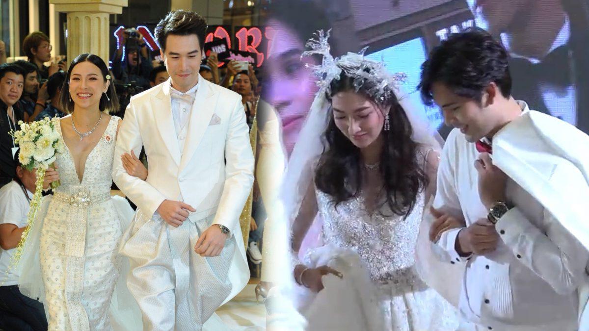 ดีเจต้นหอม ควง ซัน เดินแบบชุดแต่งงาน! มันก็จะเขินหน่อยๆ