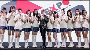 Japan Expo Thailand 2018 แค่แถลงข่าวยังอลังการ!!