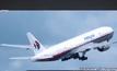 สอบมาเลเซีย แอร์ไลน์ส MH132 บินผิดเส้นทาง
