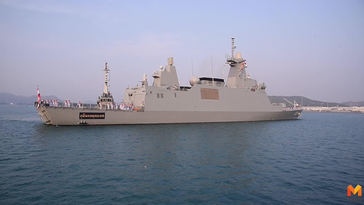 """เสริมเขี้ยวเล็บ.!  กองทัพเรือ จัดพิธีต้อนรับ """" เรือหลวงภูมิพลอดุลยเดช"""