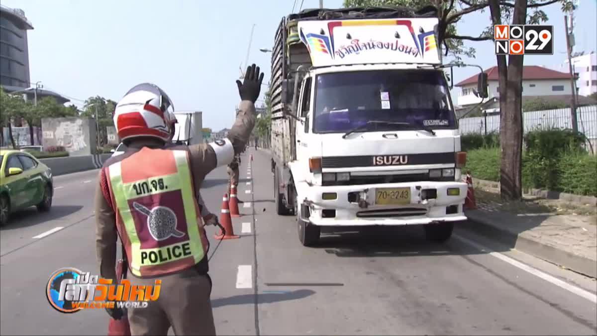 ผู้ประกอบการขนส่งค้านห้ามรถบรรทุกวิ่งวันคี่