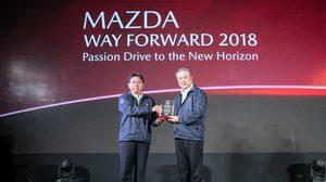 Mazda เปิดวิสัยทัศน์เสริมความแข็งแกร่ง ประชุม ดีลเลอร์ สร้างการเติบโตอย่างยั่งยืน