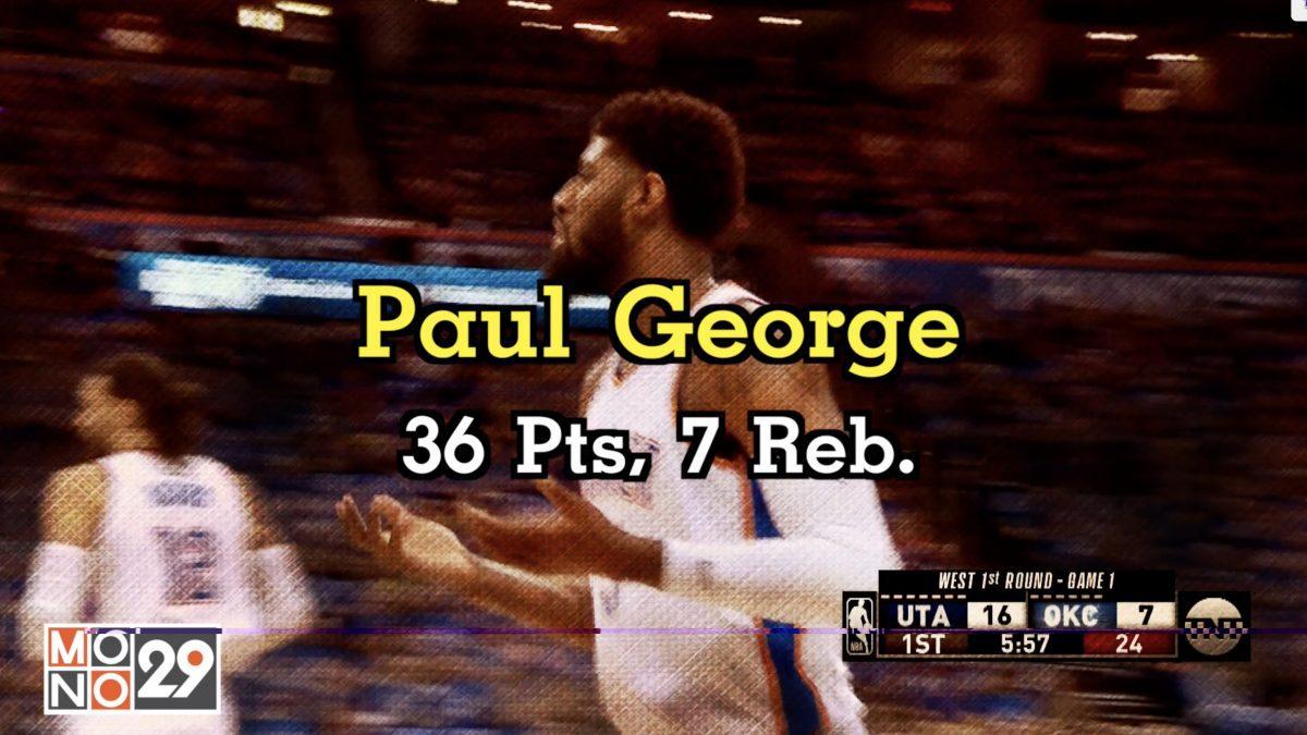 Paul George 36 Pts. 7 Reb.