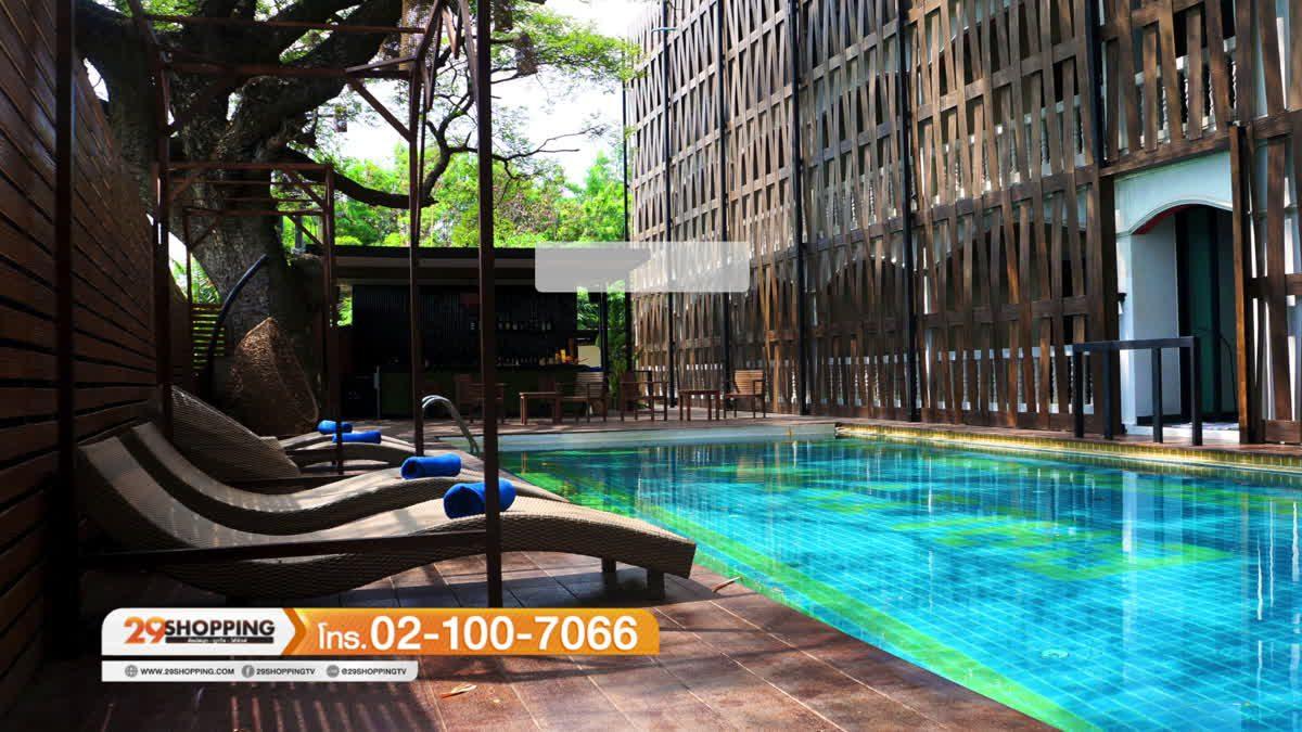 โรงแรม Andacura Bamboori Boutique Resort