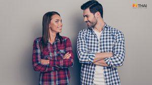 20 ข้อดี ของการมีพี่ชายและน้องชายที่แสนดี ชีวิตก็ไม่เหงาอีกต่อไป