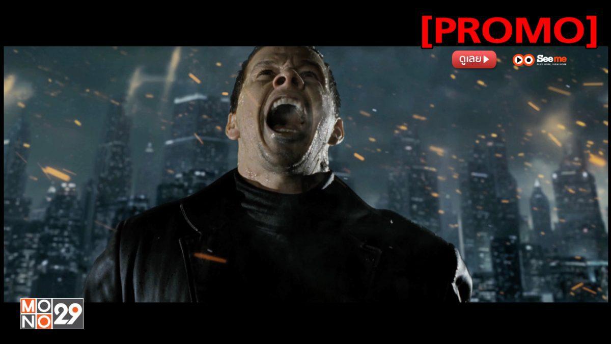 Max Payne ฅนมหากาฬถอนรากทรชน [PROMO]