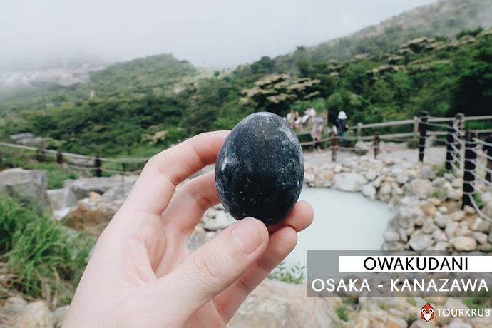 โอวาคุดานิ - Owakudani