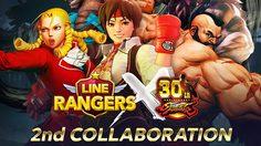 LINE เรนเจอร์ x Street Fighter รอบ 2 มาแล้ว พบสเตจใหม่พร้อมสติกเกอร์ลิมิเต็ดอิดิชั่น