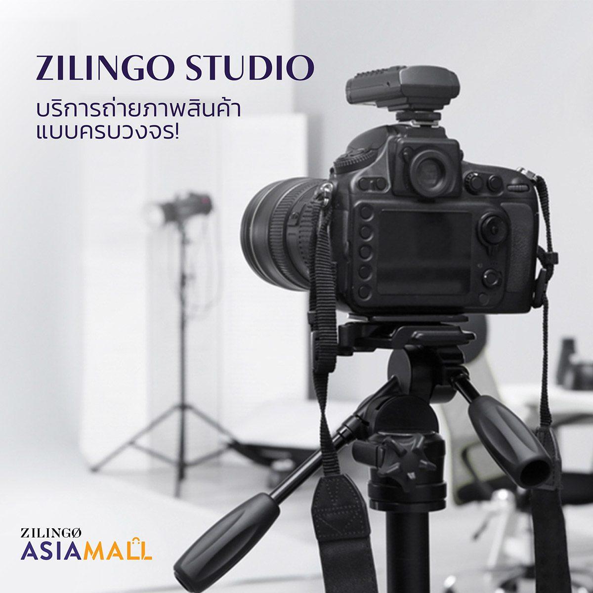 Zilingo Studio บริการถ่ายภาพสินค้าแบบครบวงจร เปิดแล้ว!